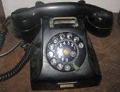 التليفون أبو قرص
