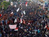 مظاهرة حاشدة أمام البرلمان الإندونيسى بجاكرتا