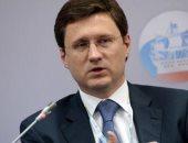 وزير الطاقة الروسى ألكسندر نوفاك