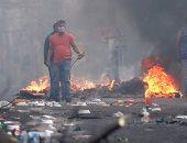 احتجاجات الإكوادور