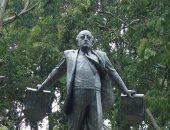 تمثال أستورياس