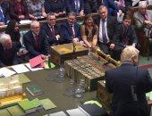 جلسة مجلس العموم البريطانى