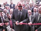 محافظ الغربية يفتتح مبنى المديرية المالية في طنطا