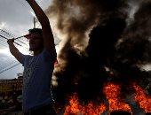 احتجاجت هندوراس