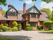 المنزل المعروض للبيع
