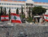 أثار الاحتجاجات فى بيروت