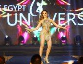 مسابقة جمال مصر للكون 2019