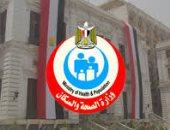 قارئ يطالب بتدخل وزارة الصحة لعلاجه من الدوالى