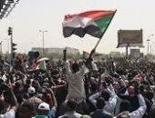 السودان  ارشيفية