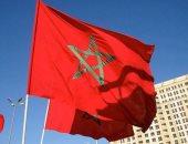 علم المغرب  ارشيفية