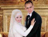 الزوجين
