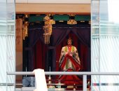 حفل تنصيب امبراطور اليابان الجديد