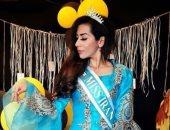 ملكة جمال إيران