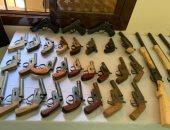 سلاح - ارشيفية