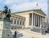 برلمان النمسا - أرشيفية