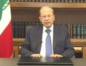 رئيس لبنان ميشال عون