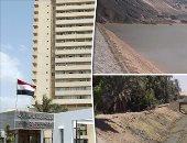 وزارة الموارد المائية والرى