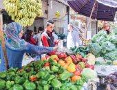 سوق خضار - أرشيفية