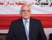 فؤاد عرفة النائب الأول لرئيس حزب حماة الوطن