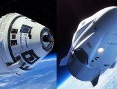 مركبة فضاء - أرشيفية