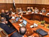 لجنة الدفاع والأمن القومي بمجلس النواب
