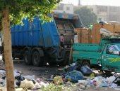 فرز القمامة فى شارع حسن مأمون