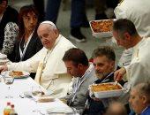 البابا فرنسيس يستضيف 1500 من الفقراء والمشردين