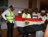 استقبال منتخب مصر من جماهير جزر القمر