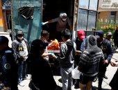 نقص الغذاء فى لاباز ببوليفيا