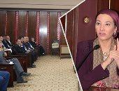 الدكتورة ياسمين فؤاد ولجنة الطاقة والبيئة بمجلس النواب