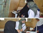 دعم صحة المرأة