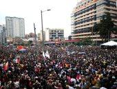 مظاهرات كولومبيا
