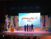 مؤتمر أدباء مصر