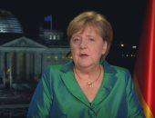 أنجيلا ميركل المستشارة الألمانية