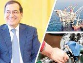 طارق الملا وزير البترول وغاز