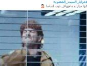 هاشتاج مزايا الست المصرية