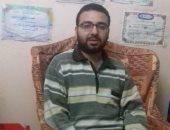 هشام سمير عبدالله