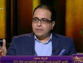 """شريف سعيد المدير التنفيذى لوحدة الأفلام الوثائقية فى قناة """"dmc"""""""
