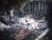 الشقة المحترقة