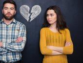 انهاء العلاقة العاطفية - أرشيفية
