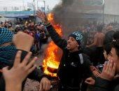 مظاهرات فى فلسطين