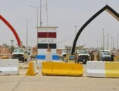 المنافذ الحدودية العراقية