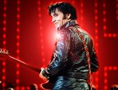 Elvis: That is the Way It Is