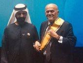 الدكتور مجدي يعقوب مع الشيخ محمد بن راشد