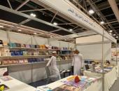 معرض مسقط للكتاب