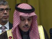 وزير الخارجية السعودى الأمير فيصل بن فرحان بن عبد الله