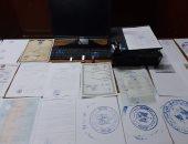تزوير مستندات-ارشيفية