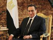 الرئيس الأسيق حسنى مبارك