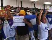 مظاهرات ضد الحكومة فى نيكاراغوا