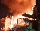 حريق شقة - أرشيفية